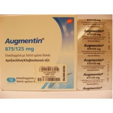 AUGMENTIN 875/125mg